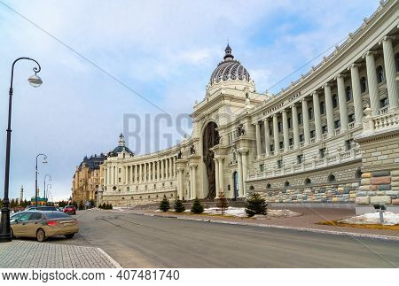 Kazan, Russia - Mar 27.2017. Ministry Of Agriculture And Food, Republic Of Tatarstan. Farmers Palace