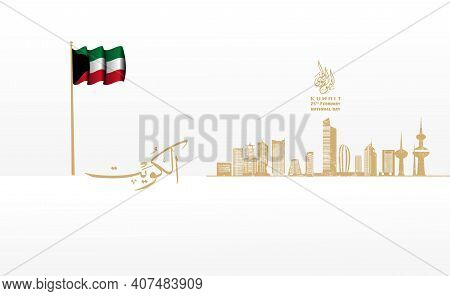 Kuwait National Day2021-14-01.eps