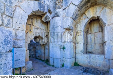 Nimrod, Israel - February 09, 2021: View Of The Northwest Tower Gate, In The Medieval Nimrod Fortres
