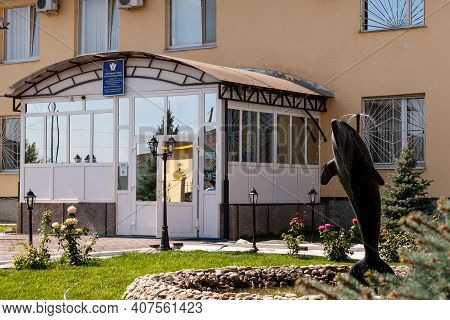 Sol-iletsk, Russia, 08.27.2020. The Entrance To The Prison Is The Black Dolphin. Black Dolphin Is Th