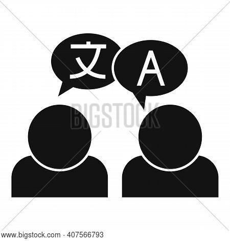 English Translator Icon. Simple Illustration Of English Translator Vector Icon For Web Design Isolat