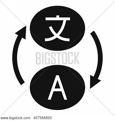 Vocabulary Translator Icon. Simple Illustration Of Vocabulary Translator Vector Icon For Web Design