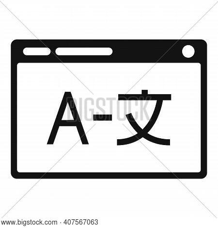 Web Page Translation Icon. Simple Illustration Of Web Page Translation Vector Icon For Web Design Is