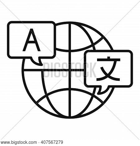 Global Translation Icon. Outline Global Translation Vector Icon For Web Design Isolated On White Bac