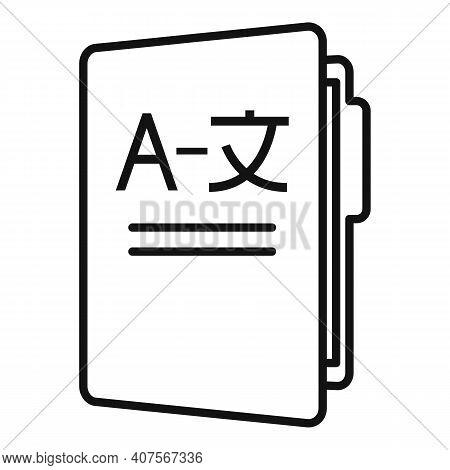 Folder Translator Icon. Outline Folder Translator Vector Icon For Web Design Isolated On White Backg