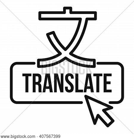 Online Translate Icon. Outline Online Translate Vector Icon For Web Design Isolated On White Backgro