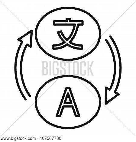 Vocabulary Translator Icon. Outline Vocabulary Translator Vector Icon For Web Design Isolated On Whi