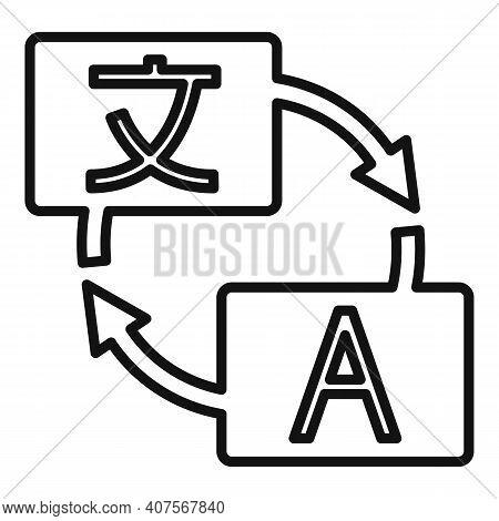 Online Translator Icon. Outline Online Translator Vector Icon For Web Design Isolated On White Backg