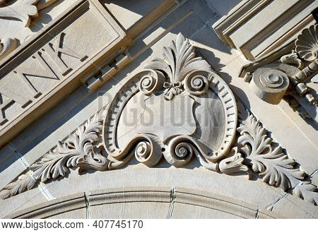 Beaux Arts Style Architecture On Ruston State Bank
