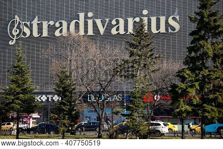 Bucharest, Romania - February 04, 2021: A Logo Of Spanish Women\'s Clothing Fashion Brand Stradivari