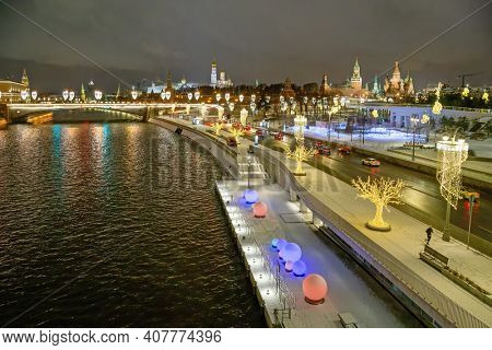 Moscow, Russia - February 04, 2020: View of the Moscow Kremlin, Moscow river and Kremlin embankment at the Christmas illuminations in the night.