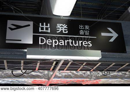 Tokyo, Japan - April 8, 2015. Departure sign in Narita Airport, Tokyo. Narita airport is an international airport serving the greater Tokyo area of Japan.