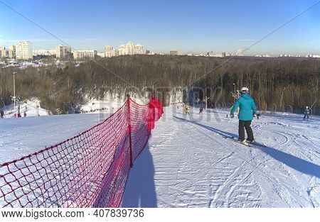 Moscow, Russia - February 2, 2021: Small Ski Slope On The Outskirts Of Moscow. Sunny Day In February