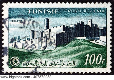 Tunisia - Circa 1954: A Stamp Printed In Tunisia Shows City Wall Of Monastir, City On The Central Co