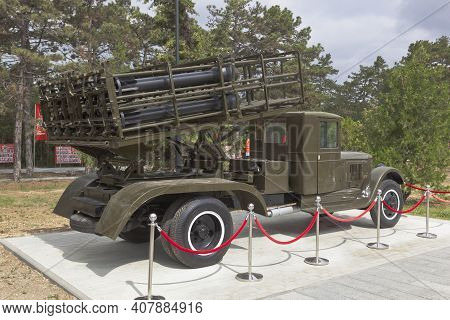Sevastopol, Crimea, Russia - July 28, 2020: Reactive Multiple Launch Rocket System Bm-31-12 Andryush