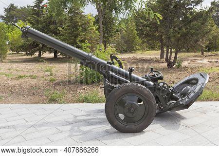 Sevastopol, Crimea, Russia - July 28, 2020: Divisional Mortar Mt-13 / M-43 Model 1943 In The Memoria