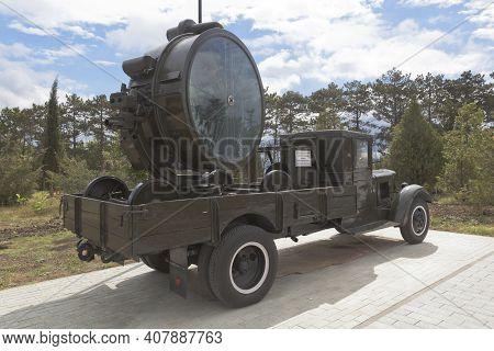 Sevastopol, Crimea, Russia - July 28, 2020: Anti-aircraft Searchlight Installation Z-15-14 On The Ch