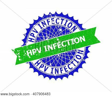 Vector Hpv Infection Bicolor Stamp Seal With Corroded Surface. Blue And Green Colors. Flat Seal Impr