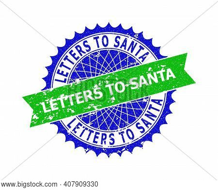 Vector Letters To Santa Bicolor Seal With Corroded Style. Blue And Green Colors. Flat Seal Imprint W