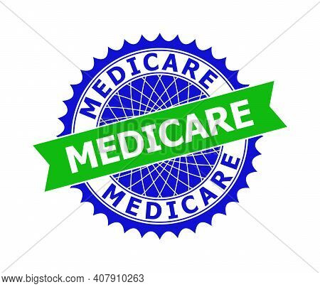Vector Medicare Bicolor Template For Rubber Imitations With Clean Surface. Flat Clean Seal Template