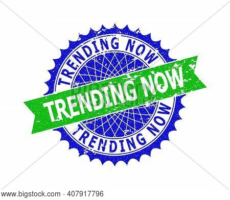 Vector Trending Now Bicolor Seal With Rough Texture. Blue And Green Colors. Flat Seal With Trending