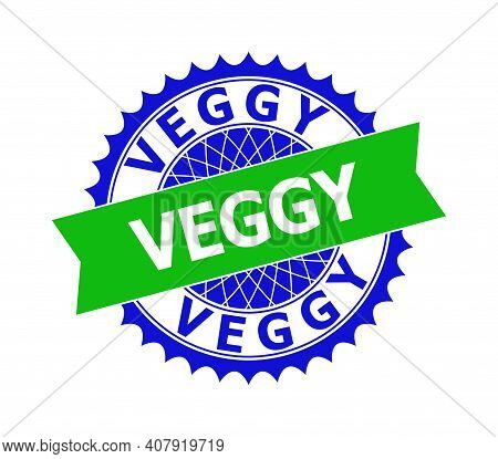 Vector Veggy Bicolor Template For Watermarks With Clean Surface. Flat Clean Seal Stamp With Veggy Ca