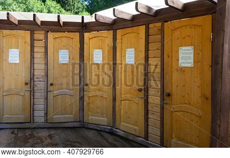 Russia - August 19, 2020. Wooden Booths On The Territory Of The Okovetsky Holy Spring. The Holy Key.