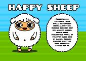 Kawaii style card with sheep character on the lawn poster