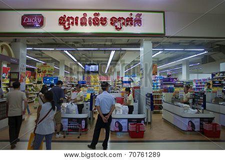 local supermarket in Siem Reap