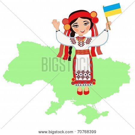 Ukrainian Woman With The Flag Of Ukraine