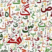 Arabic seamless pattern with  script in red blue dark purple, crimson and yellow colors poster