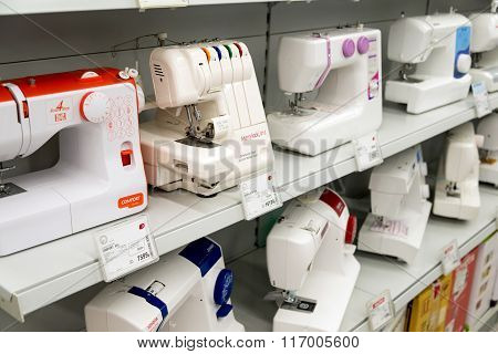 Moscow Russia - February 02. 2016. Sewing machines in Eldorado is large chain stores selling electronics