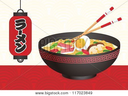 Vector Horizontal Print Japanese Noodle Soup Background Theme