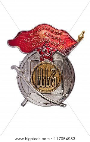 Badge Of The Order Of The Red Banner Of Labour Of The Georgian Ssr