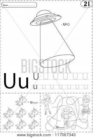 Cartoon Ufo, Unicorn And Boy On The Unicycle. Alphabet Tracing Worksheet: Writing A-z And Educationa