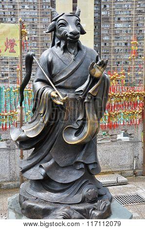 Hong Kong, China - June 25, 2014: Chinese Zodiac Bronze Sheep Stature At Sik Sik Yuen Wong Tai Sin T