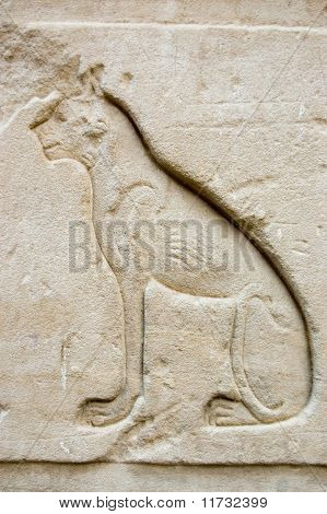 Ancient Egyptian Cat carving