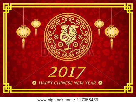 Happy Chinese New Year 2017 Card Is  Lanterns Gold Chicken In Circle
