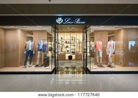 HONG KONG - JANUARY 26, 2016: Loro Piana store at Elements Shopping Mall. Loro Piana is an Italian clothing company specialising in high-end, luxury cashmere and wool products.