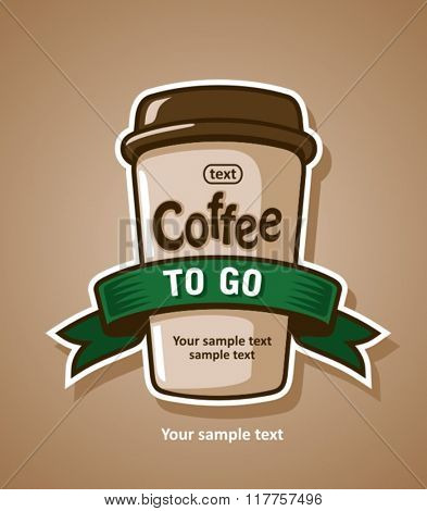 A coffee cup vector illustration