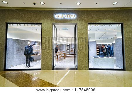 HONG KONG - JANUARY 27, 2016: shopwindow of Valentino store at Elements Shopping Mall. Elements is a large shopping mall located on 1 Austin Road West, Tsim Sha Tsui, Kowloon, Hong Kong