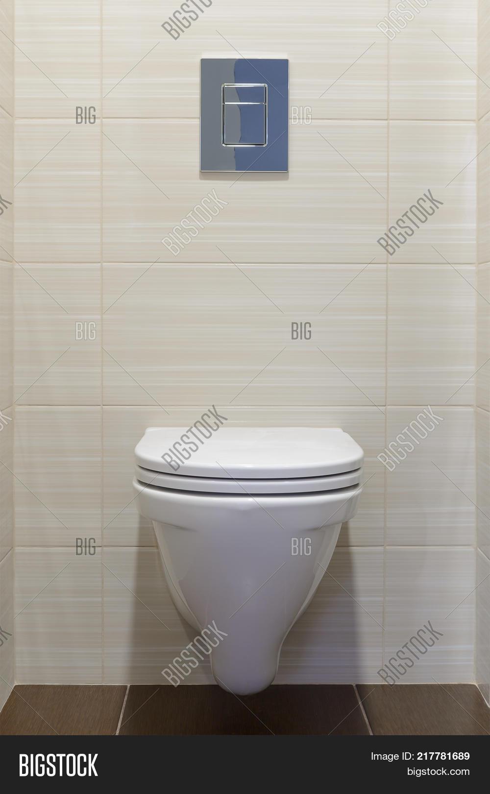 Built- Toilet Washroom Image & Photo (Free Trial) | Bigstock