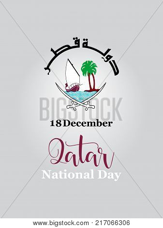 Qatar National Day on 18 December. graphic design for decoration festive posters, cards, gift cards. Arabic translation : qatar