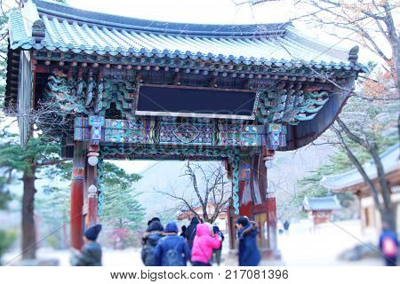 Sinheungsa temple South Korea in the nature