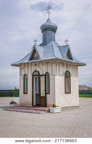 Shrine in St John the Theologian Orthodox male monastery in Khreshchatyk Ukraine