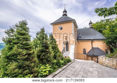 Chapel in St John the Theologian Orthodox male monastery in Khreshchatyk Ukraine