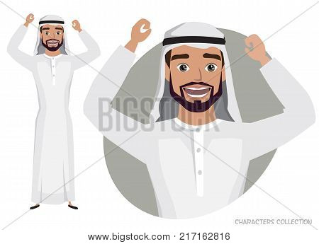 Arab Man character is happy and smiling. Cartoon style man. Emotion of joy and glee on the man face. The man portrait.