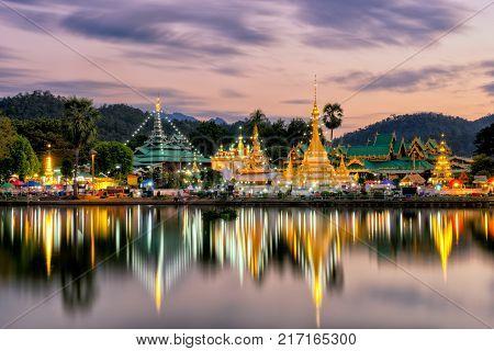 Light Trails Of Traffic On The Chao Phraya River, Bangkok. Thailand. View From Taksin Bridge Bangkok