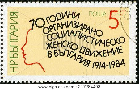UKRAINE - circa 2017: A postage stamp printed in Bulgaria shows Face Profile Inscription series 70 Years of the Socialist Women's Movement circa 1984