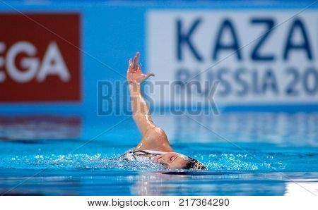 BARCELONA, SPAIN - JULY, 24: Yukiko Inui of Japan during a Solo Synchronised Swimming event of World Championship BCN2013 on July 24, 2013 in Barcelona Spain